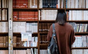 図書館夢占い