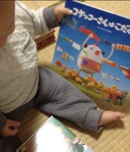 【夢占い】夢に出てくる絵本